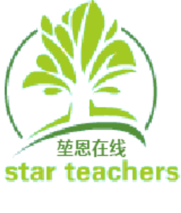 Star Teachers 堃恩在线教育