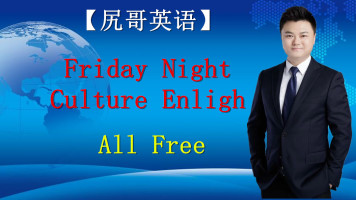 Friday Night Culture English