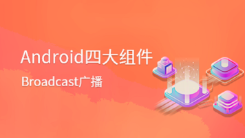Android   Broadcast