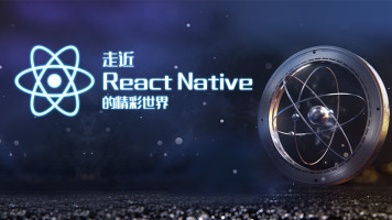 走进 React Native 的精彩世界【妙味课堂】