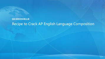 Recipe to Crack AP English Language Composition