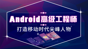 Android——自定义视图