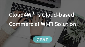 Cloud4Wi's Cloud-based Commercial Wi-Fi Solution