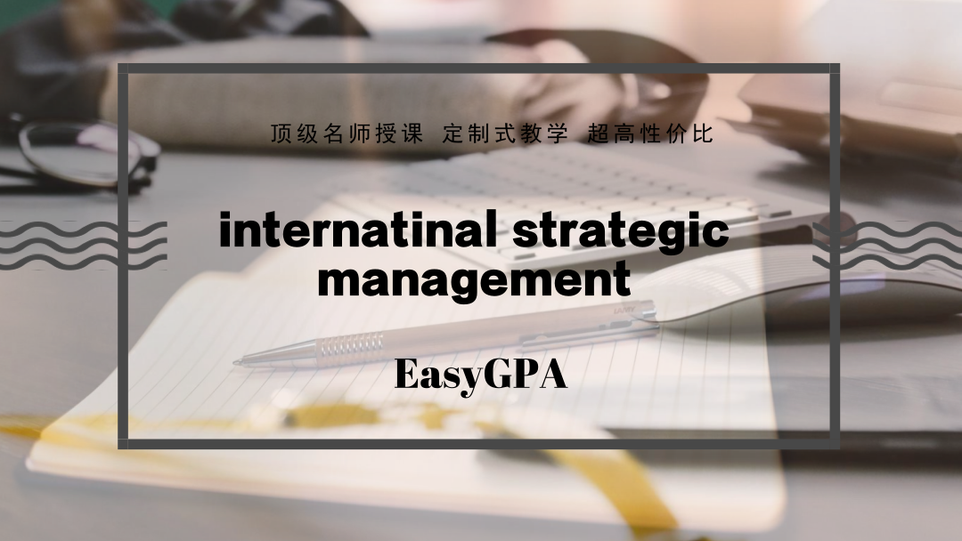internatinal strategic management