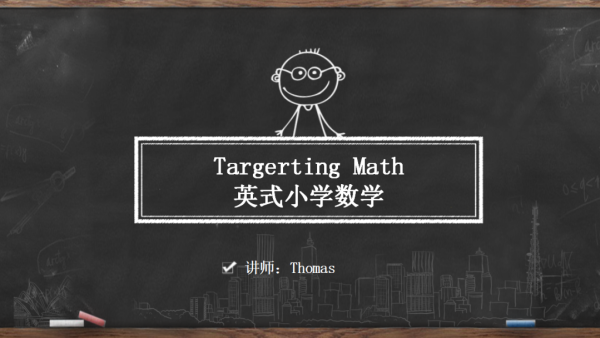 Targeting Math