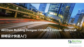 AECOsim Building Designer CONNECT Edition - Electrical入门