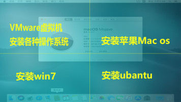 虚拟机VMware15 安装苹果系统OS X10.14,Windows,ubantu debian等
