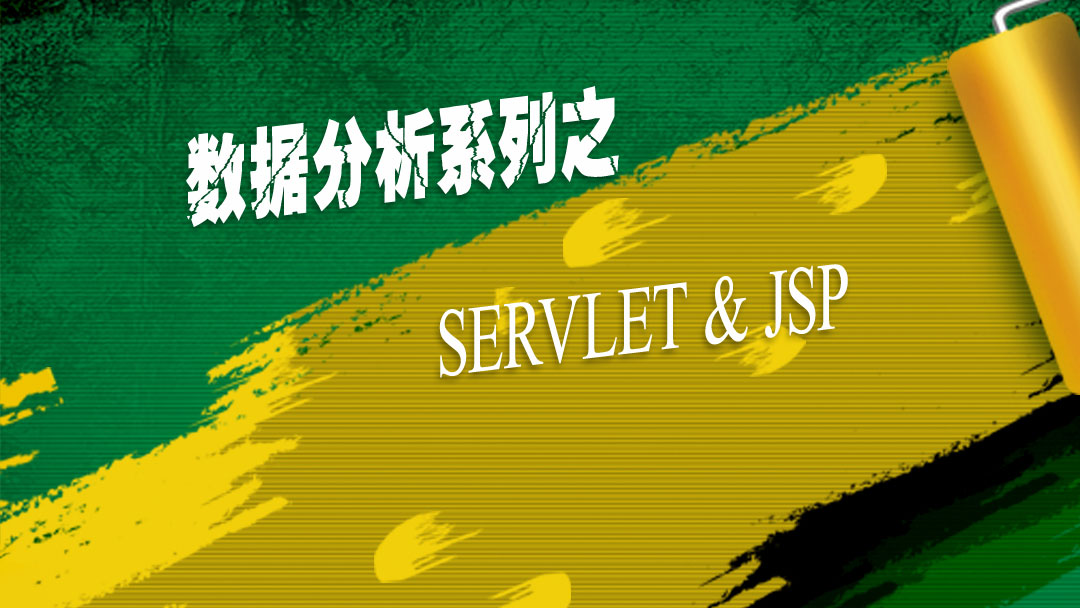 servlet and jsp