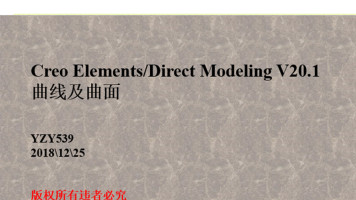 Direct Modeling V20.1 (OSD) 曲线及曲面