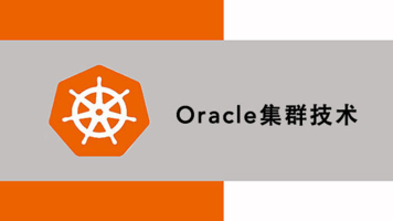 Oracle集群技术(五):集群中的三种心跳机制