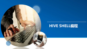 Hive SHELL 编程