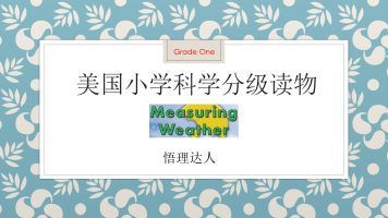 15_Measuring Weather