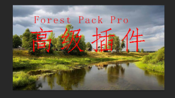 Forest Pack Pro 4.3.6 For 3ds Max 2012 - 2015 - Win64