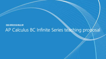 AP Calculus BC Infinite Series teaching proposal
