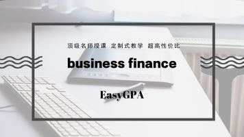 商业金融 business finance