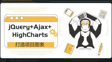 利用jQuery+Ajax+HighCharts打造项目图表